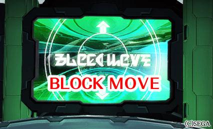 ブロック移動エレベーター