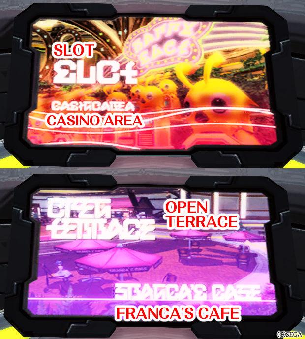 カジノ&カフェへのエレベーター